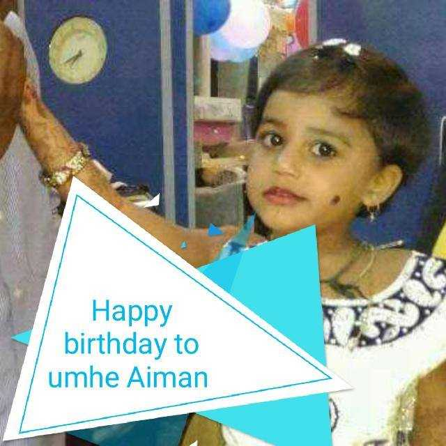 🎂 जन्मदिन 🎂 - Happy birthday to umhe Aiman - ShareChat