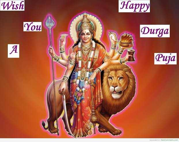ମହାଷ୍ଟମୀ - Wish Happy You Durga Puja - ShareChat