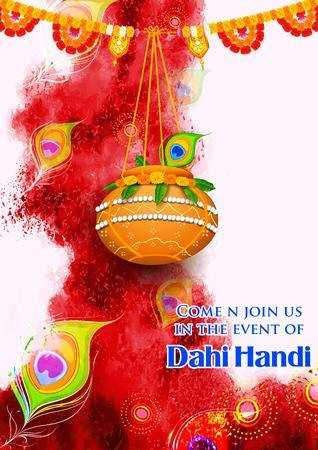 जन्माष्टमी - COME N JOIN US IN THE EVENT OF Dahi Handi - ShareChat