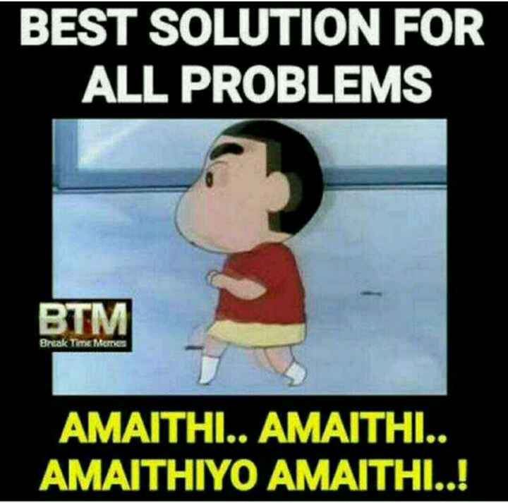 Shinchan Images With Funny Quotes In Tamil Imaganationfaceorg