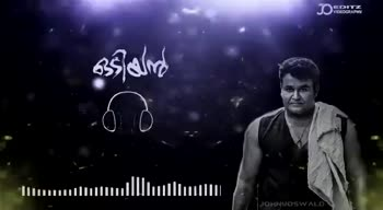 favourite മോഹൻലാൽ movie - ShareChat