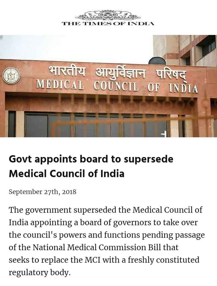 Somvar - THE TIMES OF INDIA भारतीय आयुर्विज्ञान परिषद MEDICAL COUNCIL OF INDIA Govt appoints board to supersede Medical Council of India September 27th , 2018 The government superseded the Medical Council of India appointing a board of governors to take over the council ' s powers and functions pending passage of the National Medical Commission Bill that seeks to replace the MCI with a freshly constituted regulatory body . - ShareChat