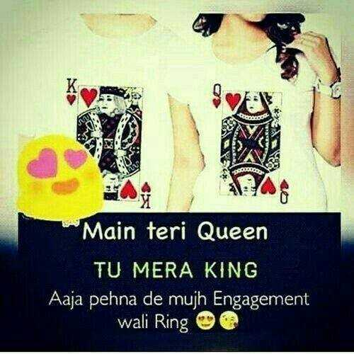 Only Brides - Main teri Queen TU MERA KING Aaja pehna de mujh Engagement wali Ring O - ShareChat
