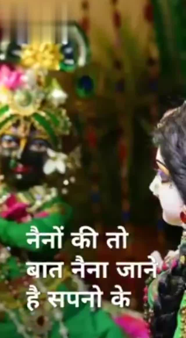 radha krishna - Download from हैं । त दिल की डक Download from - ShareChat