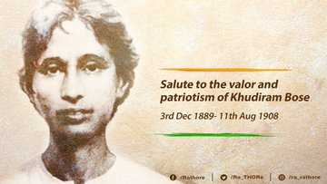 11 अगस्त की न्यूज़ - Salute to the valor and patriotism of Khudiram Bose 3rd Dec 1889- 11th Aug 1908 - ShareChat