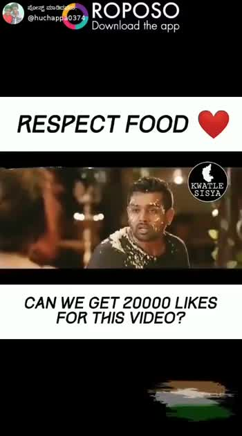 respect womens - ಡಿ ಪೋಸ್ಟ್ ಮಾಡಿದROPOSO ಪೋಸ್ಟ್ ಮಾಡಿದವರು : @ huchappa0374 Download the app RESPECT FOOD KWATLE SISYA CAN WE GET 20000 LIKES FOR THIS VIDEO ? Posted On : Sharech ಡಿ ಪೋಷೆ ಮಾಡಿದROPOSO ಪೋಸ್ಟ್ ಮಾಡಿದವರು : @ huchappa0374 Download the app RESPECT FOOD KWATLE SISYA CAN WE GET 20000 LIKES FOR THIS VIDEO ? Posted On : Sharech - ShareChat
