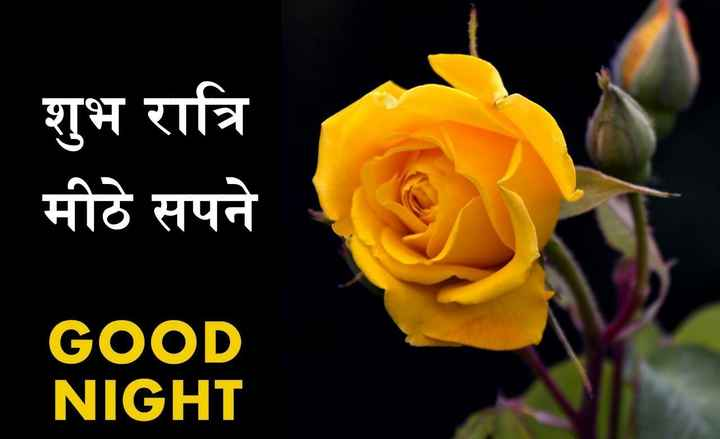 Welcome To August - GOOD NIGHT - ShareChat