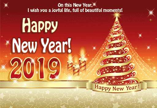 💗New Year Name Art💗 - On this New Year , I wish you a joyful life , full of beautiful moments ! Happy * New Year ! 2019 Happy New Year ! - ShareChat