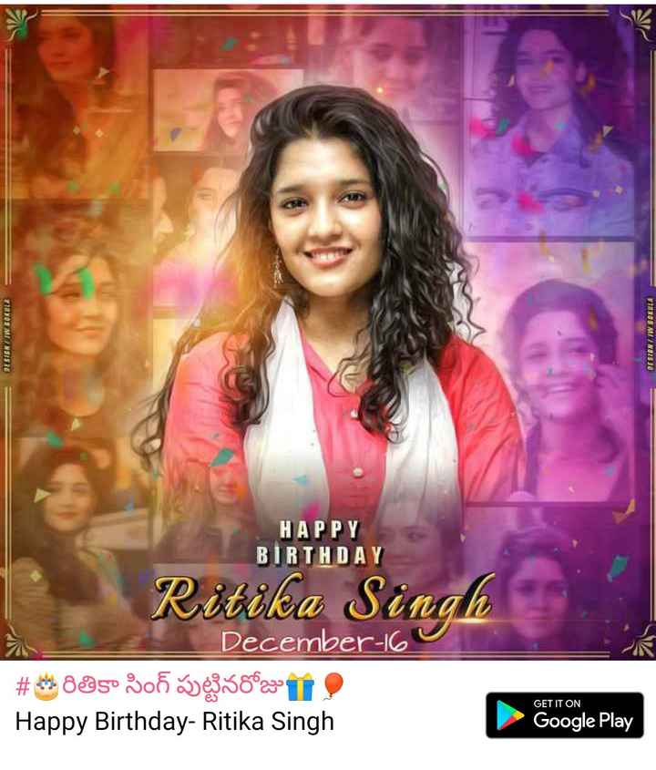 🎂రితికా సింగ్ పుట్టినరోజు🎁🎈 - TIYOS MIN91510 DESIEN IW GOKULA HAPPY BIRTHDAY Ritika Singh December 16 # * 8050 305 303381 Happy Birthday - Ritika Singh GET IT ON Google Play - ShareChat