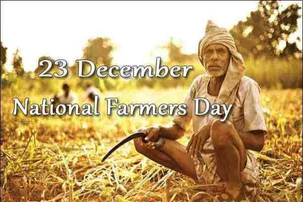 🙏Thank You Kisan - 23 December National Farmers Day - ShareChat