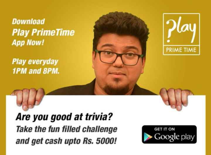 25 सितंबर की न्यूज़ - Download Play Prime Time App Now ! PRIME TIME Play everyday 1PM and 8PM . Are you good at trivia ? Take the fun filled challenge and get cash upto Rs . 5000 ! GET IT ON Google play - ShareChat
