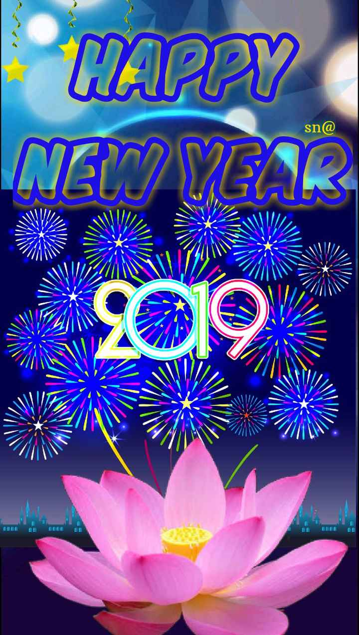 happy new year 👍 - HAPPY NEW YEAR sn @ 2019 - ShareChat