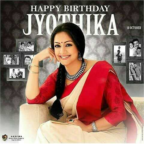 🤵சூர்யா🤵 - HAPPY BIRTHDAY JYOTIKA - 18 OCTOBER - ShareChat