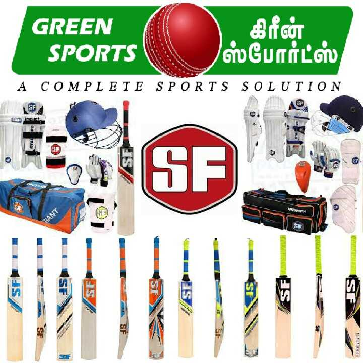 National sports day - GREEN GREEN of Com SPORTS ஸ்போர்ட்ஸ் A COMPLETE SPORTS SOLUTION de tector STARE TRRETH CSF W SEDE  - ShareChat