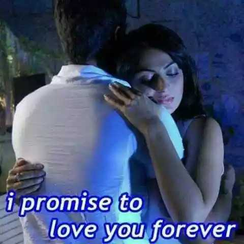 i love you 😘😘 - i promise to love you forever - ShareChat