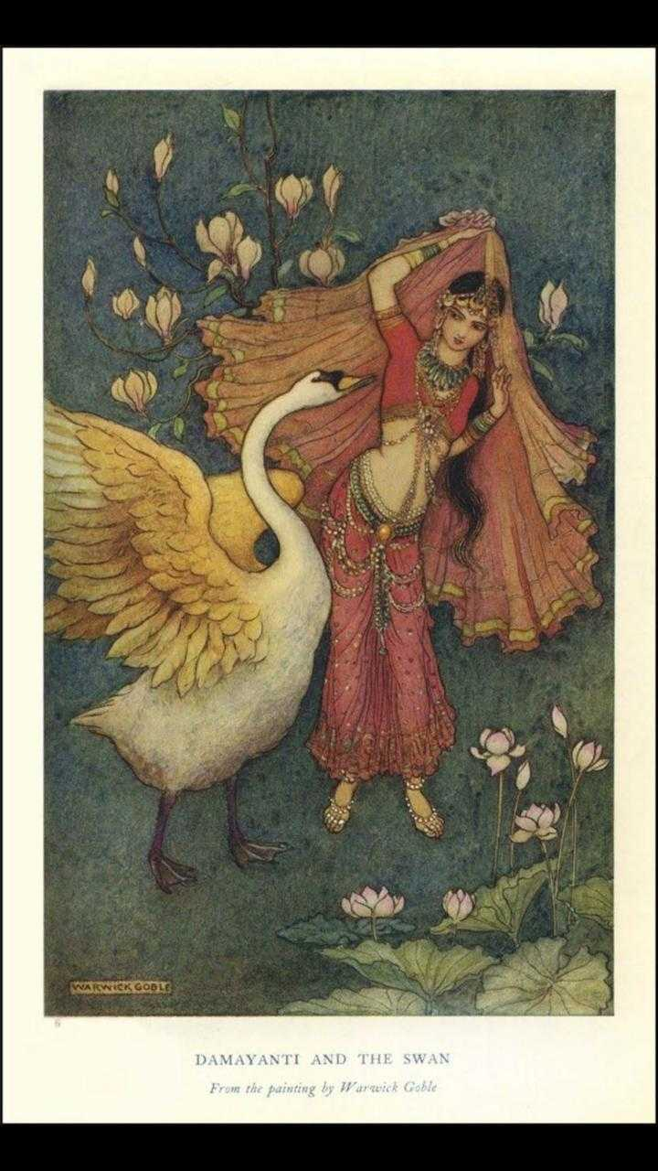 ⚜️শিল্পকলা - WARWICK GODE : DAMAYANTI AND THE SWAN From the painting by Warwick Goble - ShareChat