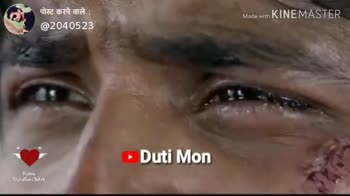 😭sad song😭 - toy पोस्ट करने वाले @ 2040523 Made with KINEMASTER Posted ShareChat Duti Mon पोस्ट करने वाले : @ 2040523 Made with KINEMASTER Posted On : ShareChat Duti Mon - ShareChat