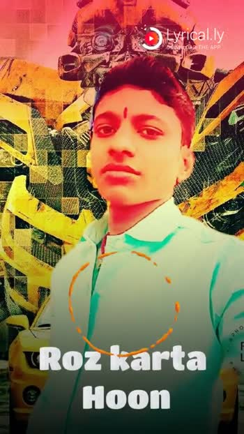Santosh jee - Lyrical . ly DOWNLOAD THE APP Apna PHOT g phi al Lyrical . ly DOWNLOAD THE APP Jaise koi - ShareChat