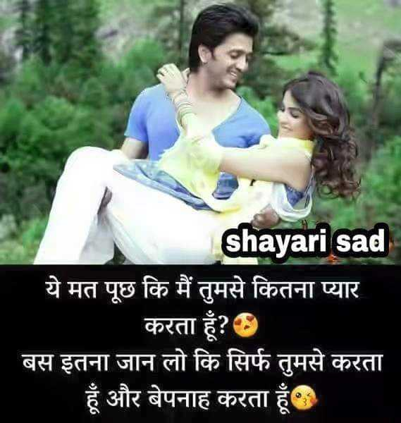 only for my love 💕 - ShareChat