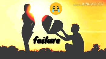 💔 காதல் தோல்வி - Made with KINEMASTER Made with KINEMASTER failure - ShareChat