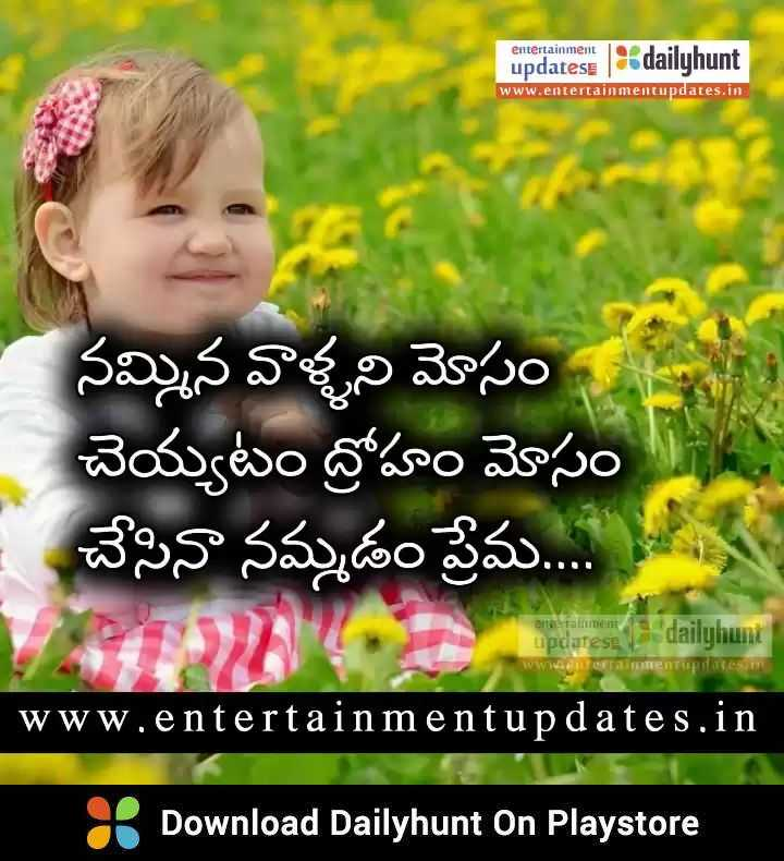 Baritto: Good Morning Images In Telugu Share Chat