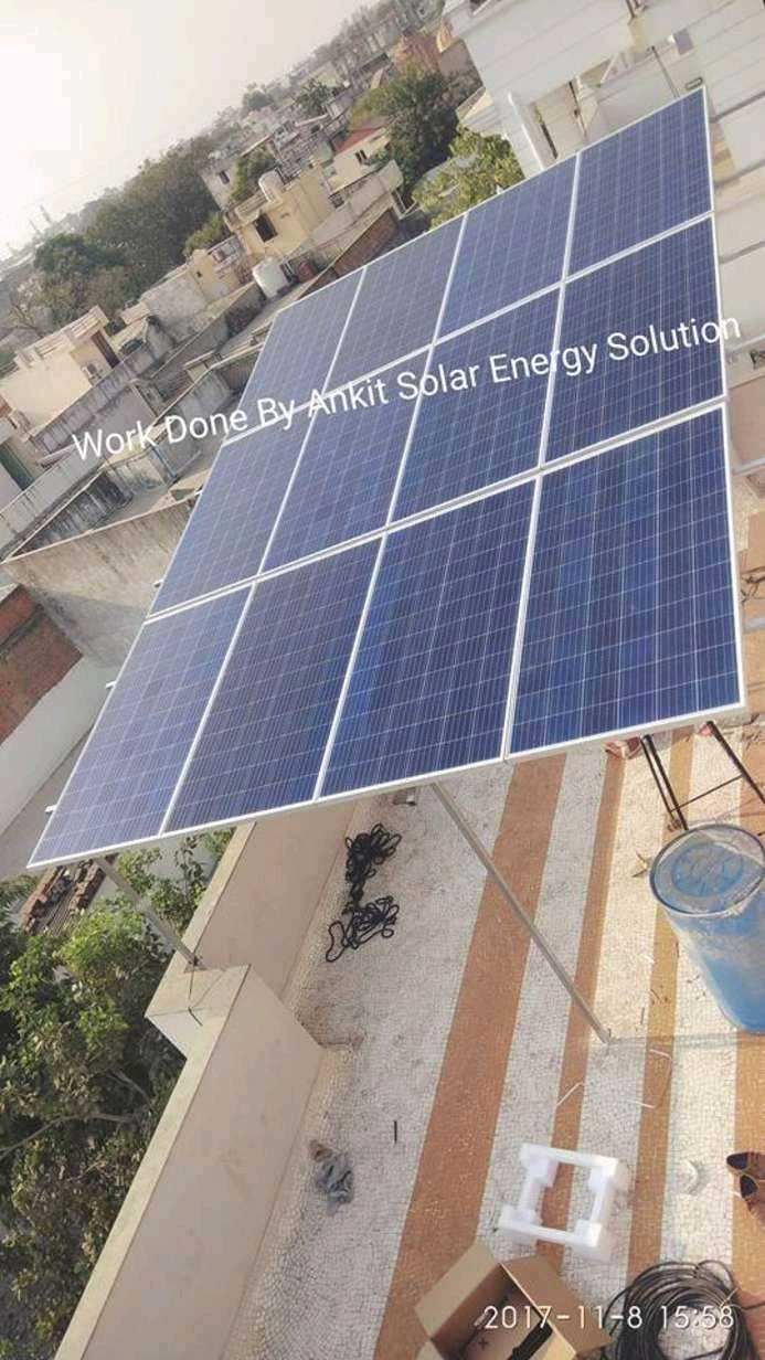 solar - Work Done By Ankit Solar Energy Solution 2017 - 11 - 8 15 : 58 - ShareChat