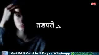 📹💲✍️sandy video status - 07 . ना जाने क्यों आज हमारे नाम से भी कतराते है , Get PAN Card in 3 Days ( Whatsapp 9610601713 ) @ Dard ETanhaiShayri ► Subscribe Get PAN Card in 3 Days ( Whatsapp 9610601719 ) - ShareChat