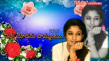whatsappa status - NNR Creations NOR Creations Subscribe NNR Creations ఎండల్లో శీతాకాలం - ShareChat