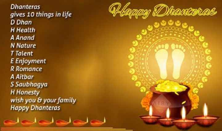 हैप्पी धनतेरस - Happy Dhanteras Dhanteras gives 10 things in life D Dhan H Health A Anand N Nature T Talent E Enjoyment R Romance A Aitbar S Saubhagya H Honesty wish you & your family Happy Dhanteras AIRY - ShareChat