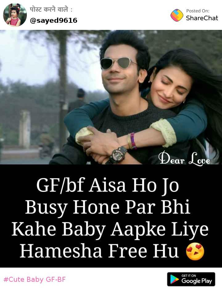 Download cute baby gf bf Cute Baby GF-BF 👼 शेयरचैट trends