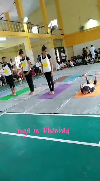 International Yoga Day - Yoga in Dhanbad Dhanbad  - ShareChat