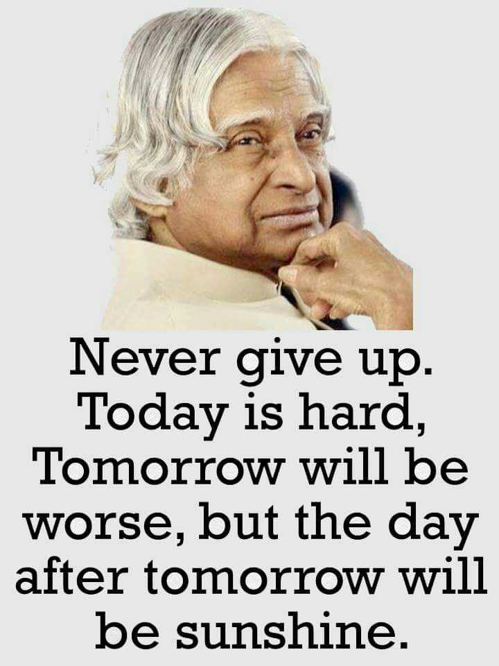 pSy - Never give up Today is hard, Tomorrow will be worse, but the day after tomorrow sunshine. - ShareChat