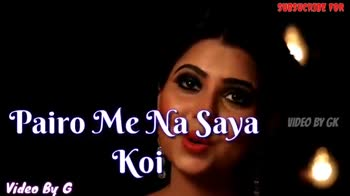 heart touching - Bahar SUBSUCRIBE FOR NEW VIDEOS VIDEO BY GK Video By GK SUBSUCRIBE FOR NEW VIDEOS VIDEO BY GK Video By Gk · yara Sili Sili - ShareChat