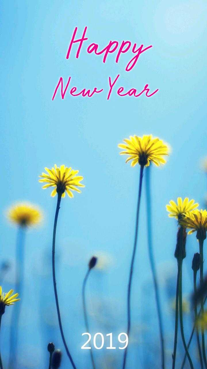 💗New Year Name Art💗 - Happy New Year 2019 - ShareChat