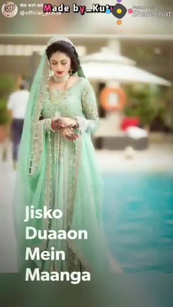 My Favorite Song - * * * Made by Kuti @ official prince Posted on Sharechat Tere Bina Mushqil Hai Made by _ Kut Posted on Sharechat MANZIL - ShareChat