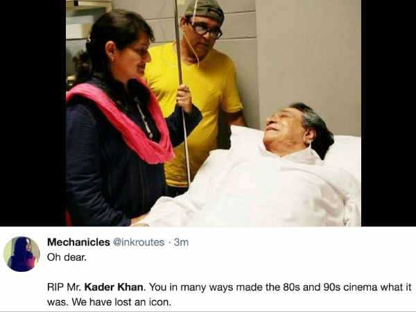 कादर खान का निधन - Mechanicles @ inkroutes 3m Oh dear . RIP Mr . Kader Khan . You in many ways made the 80s and 90s cinema what it was . We have lost an icon . - ShareChat