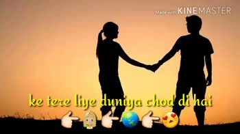 Romantic Whatsapp Status - Made with KINEMASTER ye tu kabhi soch na sake Made with KINEMASTER ye tu kabhi soch na sake  - ShareChat