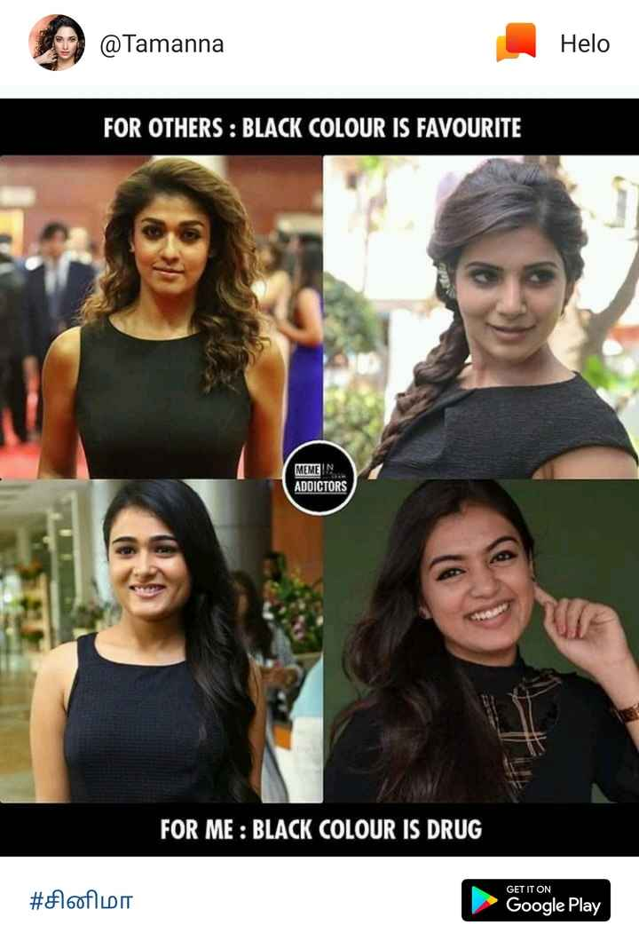 alya mansa - @ Tamanna FOR OTHERS : BLACK COLOUR IS FAVOURITE MEME IN ADDICTORS FOR ME : BLACK COLOUR IS DRUG GET IT ON # f6f | Google Play - ShareChat