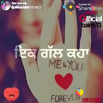 💣 Love status song download punjabi | Punjabi WhatsApp