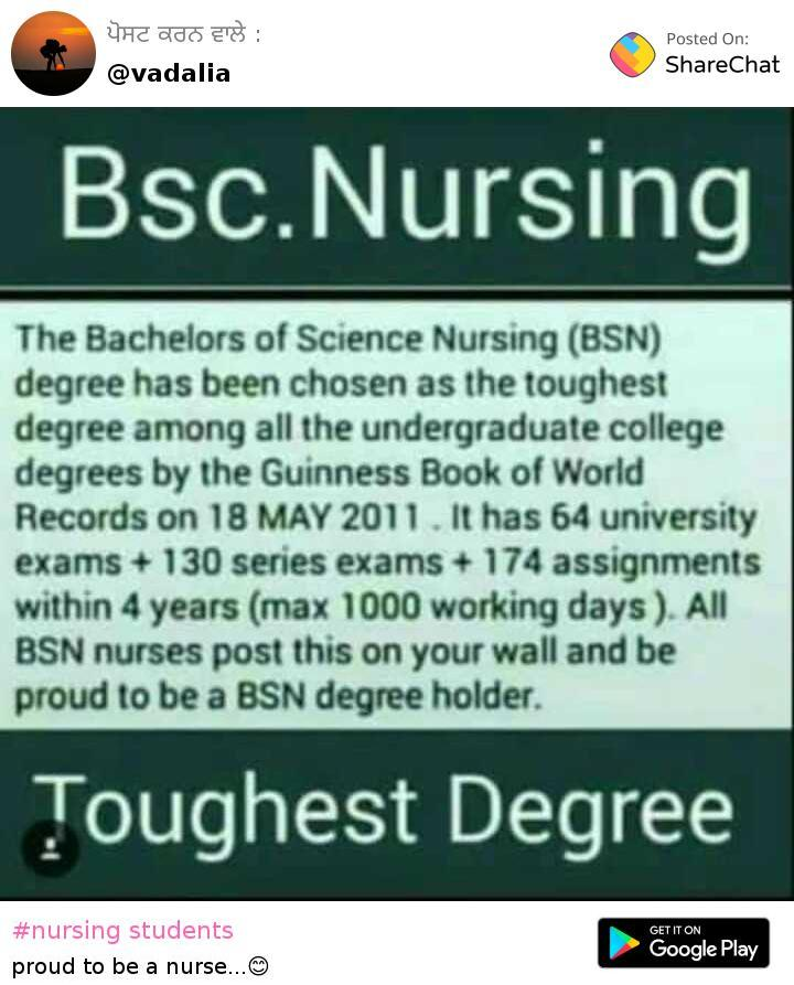 nursing students Images 💖kind hearted queen👸💝 - ShareChat