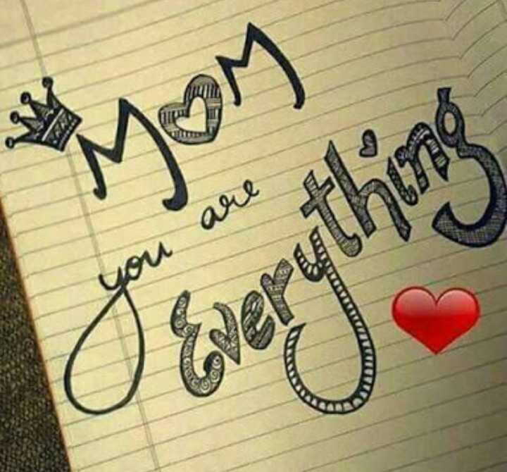 i love my mom - MOM Има е you are look Everything - ShareChat