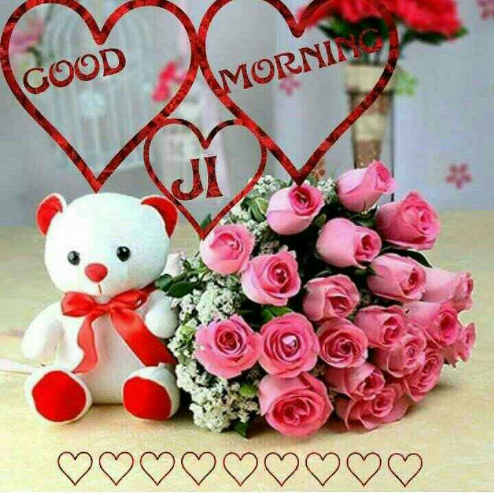 Happy Weekend - ( GOOD MORNIL ♡♡♡♡♡♡♡♡♡ - ShareChat