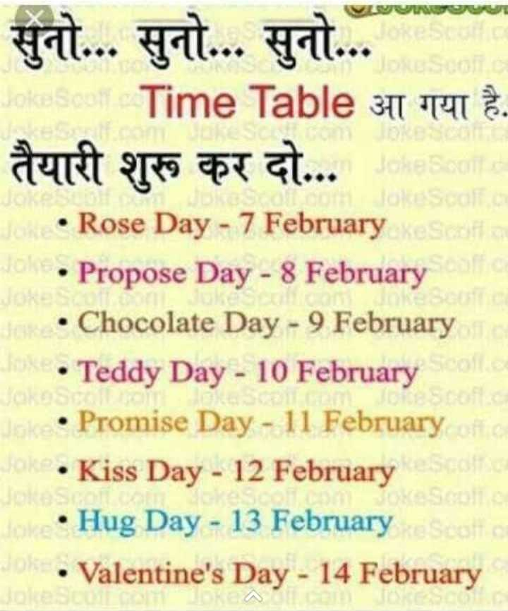 satish - To Seal . . . Ya . . . Yat . . . Time Table 341 h dant [ F5 XF ST . . . JokeSport . cz do • Rose Day - 7 February escape Jo • Propose Day - 8 February alfa • Chocolate Day - 9 February • Teddy Day - 10 Februaryclus Jak • Promise Day - 11 February Jak • Kiss Day - 12 February doke • Hug Day - 13 February Scoica JO . Valentine ' s Day - 14 February - ShareChat