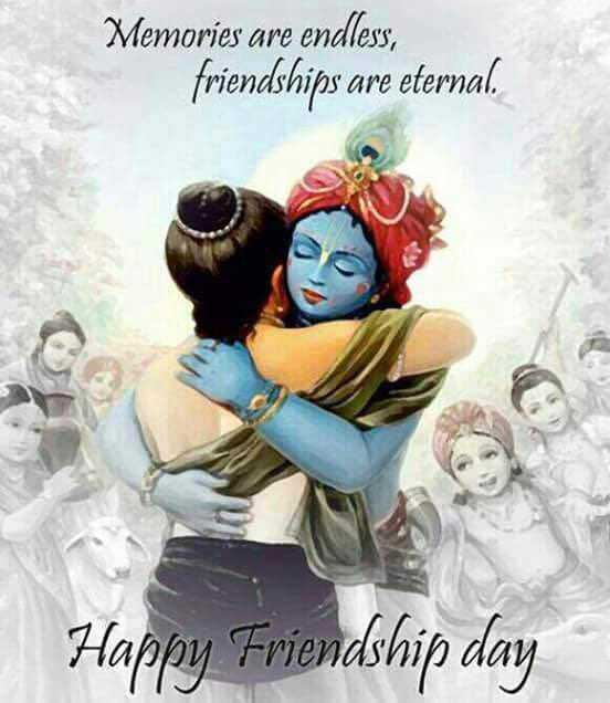 ବନ୍ଧୁତ୍ୱ ଦିବସର ଶୁଭେଚ୍ଛା - Memories are endless, enaless friendships ane efernal Happy Triendship day - ShareChat