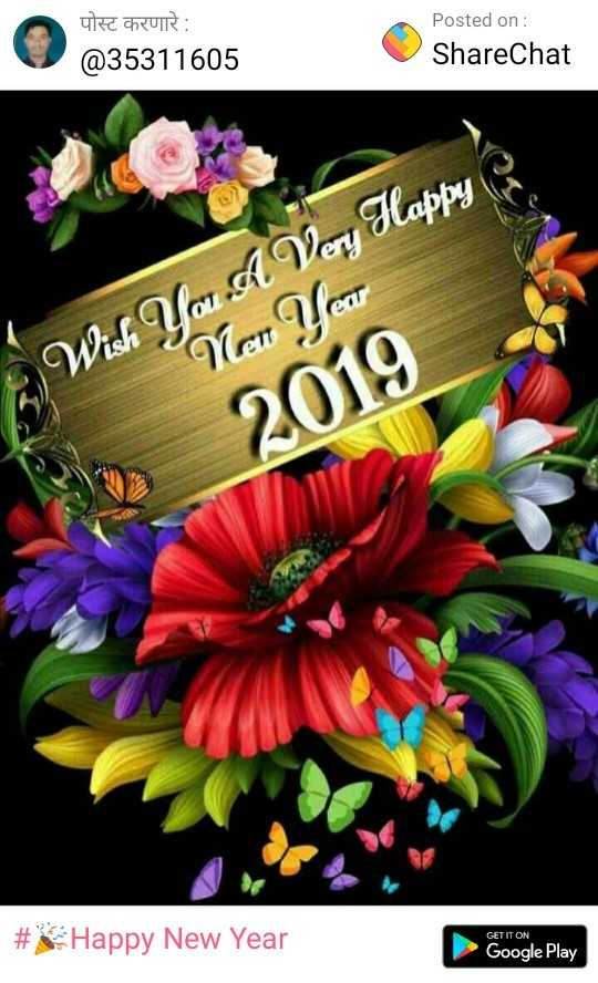 💐1जानेवारी शौर्य दिन - पोस्ट करणारे : @ 35311605 Posted on : ShareChat Sen Year 3 ) Wish You A Very Happy 2019 19 # Happy New Year GET IT ON Google Play Go - ShareChat