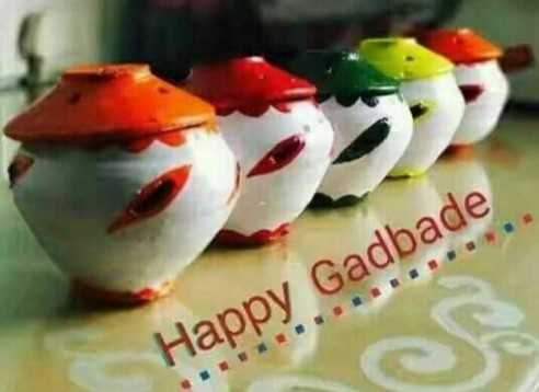 happy gadvade - Happy Gadbade - ShareChat