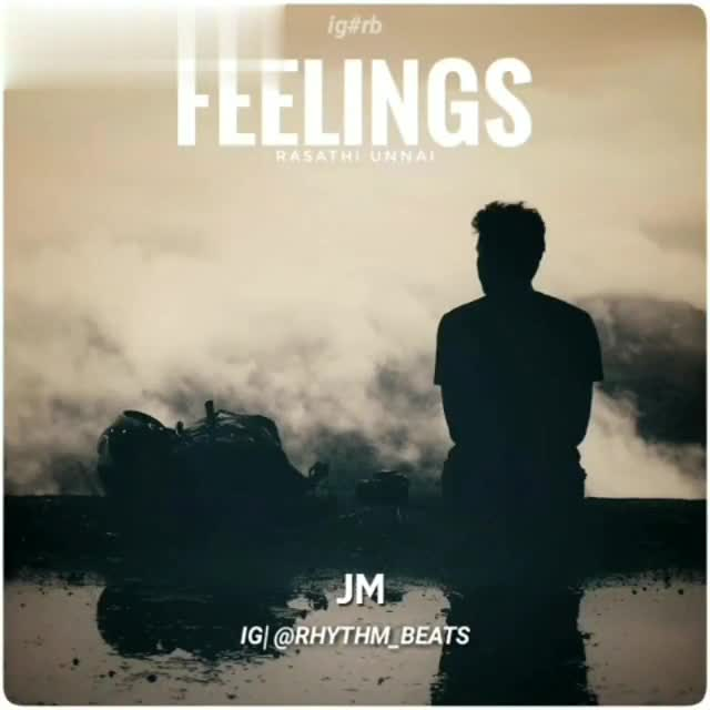 viraham😢😢 - Download from ig # trb FEELINGS RASATUNNAI IG @ RHYTHM _ BEATS Download from igårb FEELINGS RASATUNNAI IG @ RHYTHM _ BEATS - ShareChat