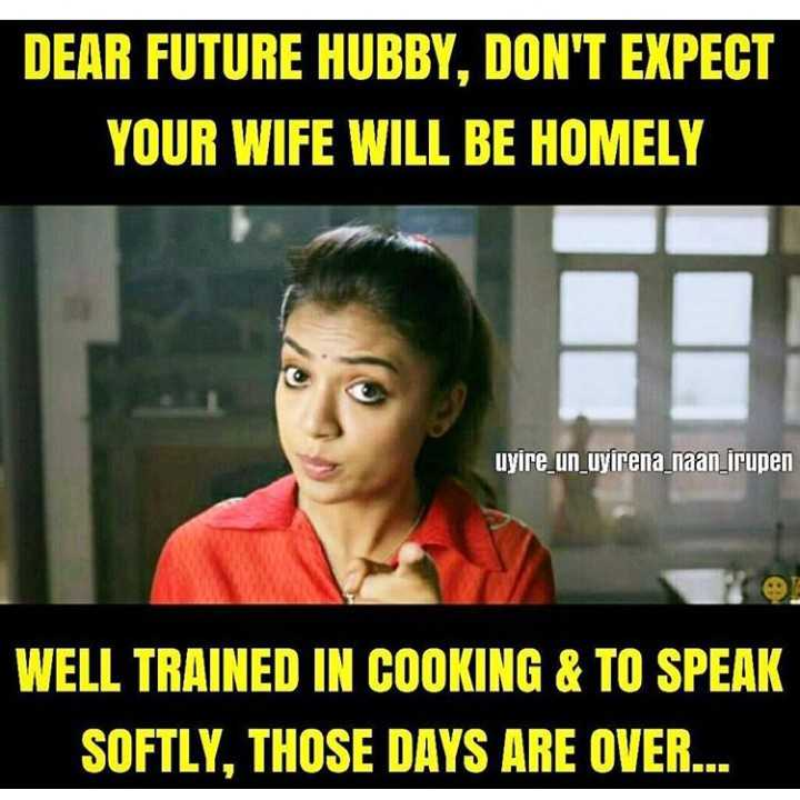 Quotes For Future Wife In Tamil ✓ The Mercedes Benz