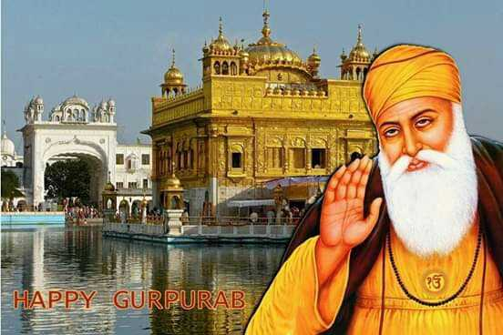 happy gurpurab shri guru nanak dev sahib ji - HAPPY GURPURAB DAD - ShareChat