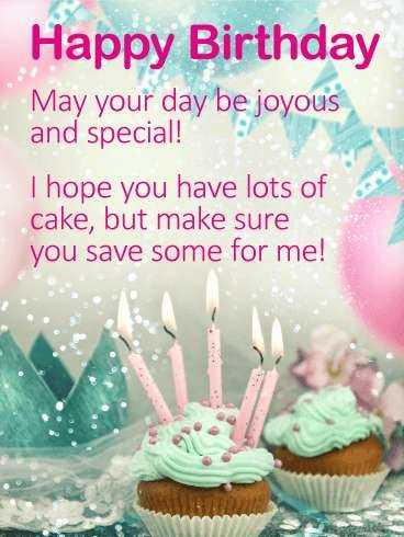 i love dogs - Happy Birthday May your day be joyous and special ! I hope you have lots of cake , but make sure you save some for me ! - ShareChat